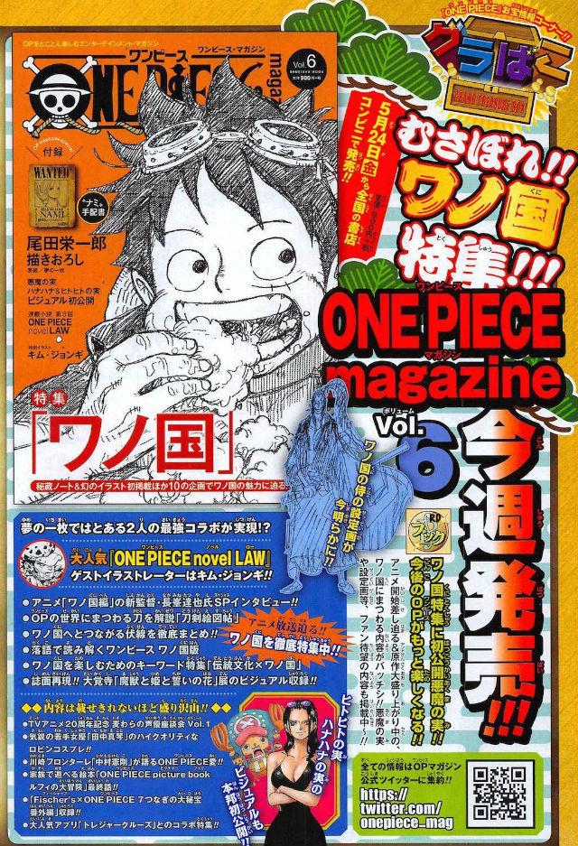 Diretor de Dragon Ball Super: Broly é o novo diretor de One Piece
