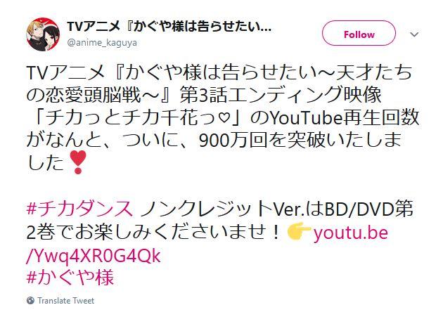 Encerramento de Kaguya-sama já foi visto mais de 9 milhões de vezes