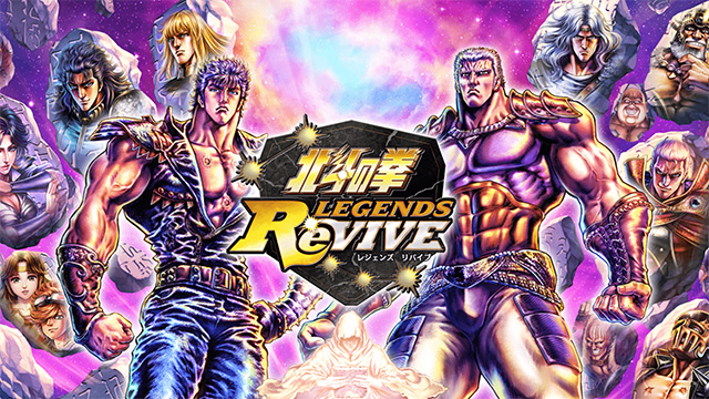 Fist of the North Star: Legends ReVIVE para smartphones