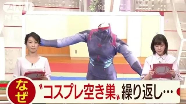 Homem preso por roubar casas enquanto fazia cosplay de Shinji (Evangelion)