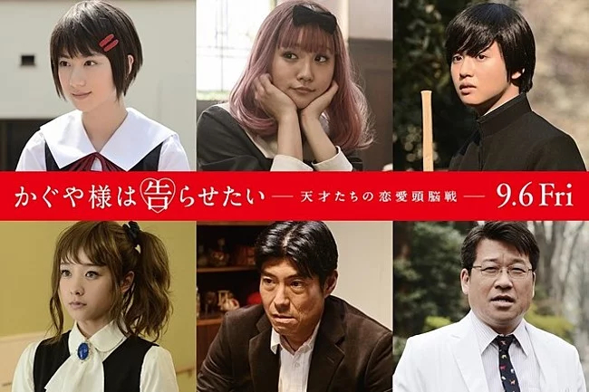 Live-action de Kaguya-sama: Love is War tem novos nomes do elenco anunciado