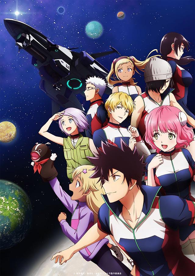 Imagem promocional de Astra Lost in Space