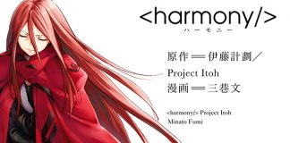 Mangá Harmony termina em Junho