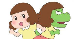 Netflix encomenda nova série anime para crianças