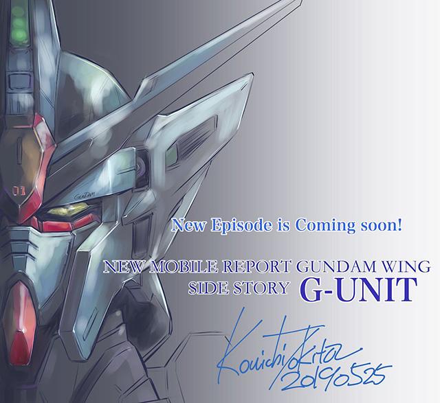 Novo mangá de Gundam Wing G-UNIT