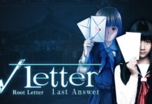Root Letter: Last Answer na Europa em Agosto