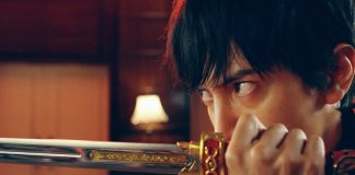 Teaser trailer de Garo Gekkō no Tabibito