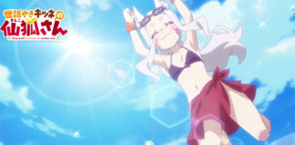Trailer do episódio 8 de Sewayaki Kitsune no Senko-san