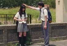Vídeo promocional do filme live-action de The World of Machida-kun