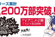 Danmachi já vendeu mais de 12 milhões de cópias