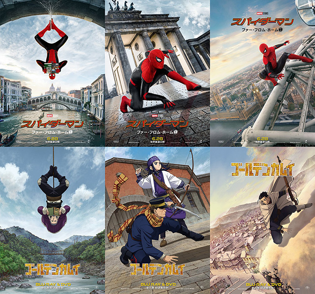 Golden Kamuy promove Spider-Man: Far From Home no Japão