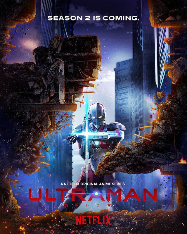 Imagem promocional da 2ª temporada de Ultraman