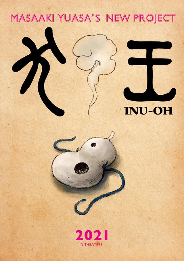 Inu-Oh é o novo anime do diretor de Devilman Crybaby
