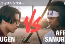 Mugen vs Afro Samurai - Live-action