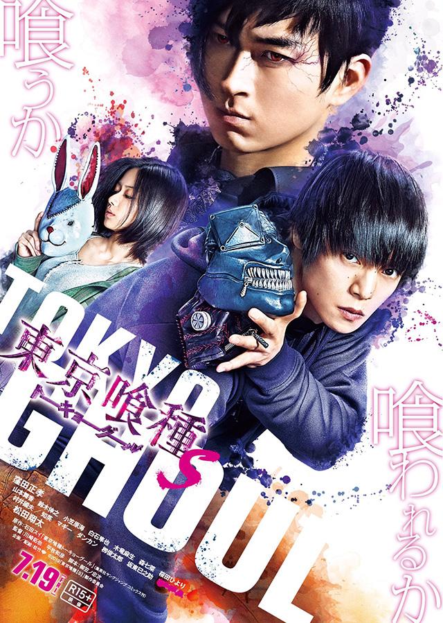 Novo trailer e Poster de Tokyo Ghoul S