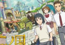 Novo trailer e imagem promocional do filme de Ni no Kuni