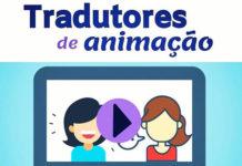 Pim Pam Pum Audiovisual está à procura de tradutores de animação