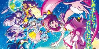 Poster do filme de Star ☆ Twinkle Precure
