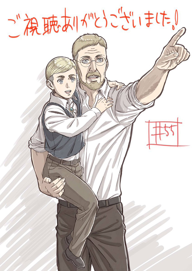 Staff da Attack on Titan presta homenagem a Erwin