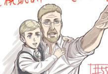 Staff da Attack on Titan presta homenagem a Erwin
