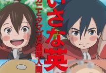 Studio Ponoc vai produzir curta animada para os Jogos Olímpicos Tóquio 2020