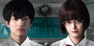 Teaster trailer do Live-action de The Flowers of Evil