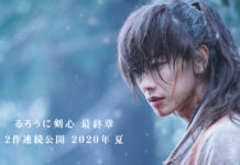 Terminaram as filmagens dos últimos dois filmes live-action de Samurai X