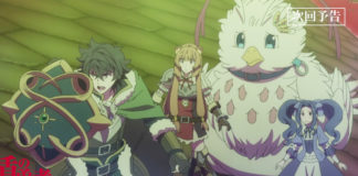 Trailer do último episódio de The Rising of the Shield Hero
