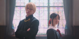 Trailer do filme live-action de Kaguya-sama: Love is War