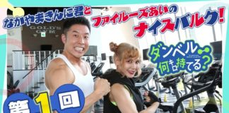 Video bizarro promove o anime Dumbbell Nan-Kilo Moteru?
