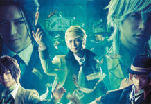 Bungou Stray Dogs vai ter filme live-action