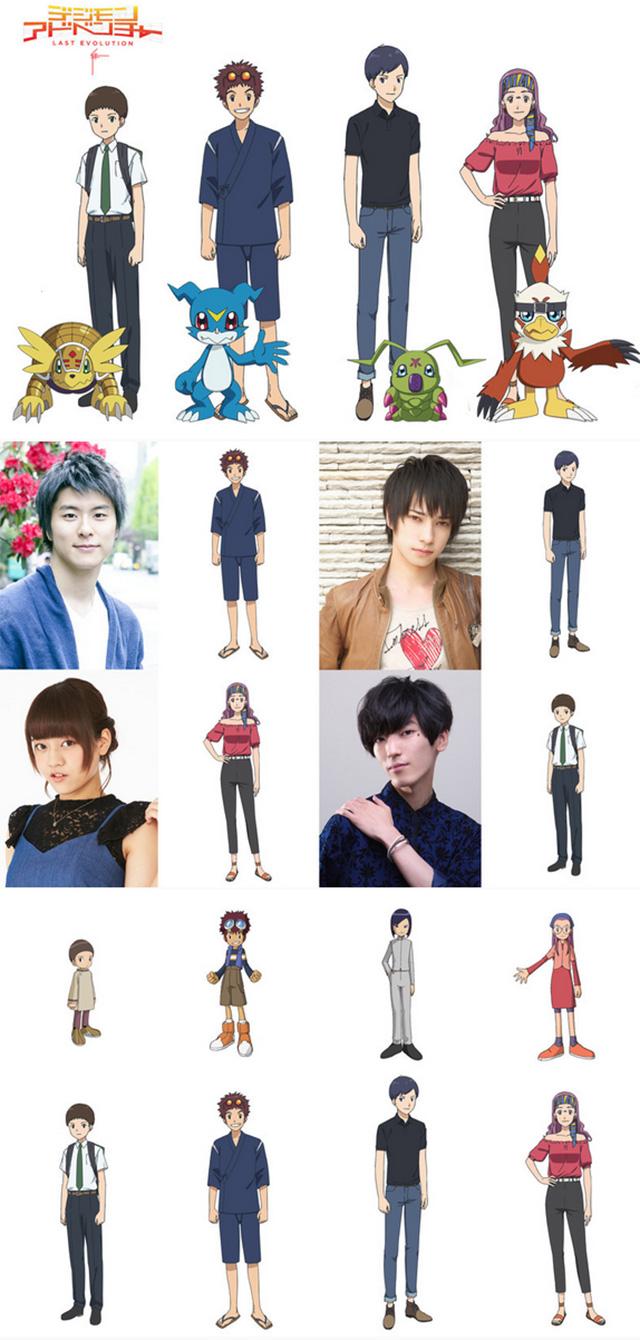 Elenco de Digimon Adventure: Last Evolution Kizuna