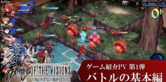Gameplay de War of the Visions Final Fantasy Brave Exvius