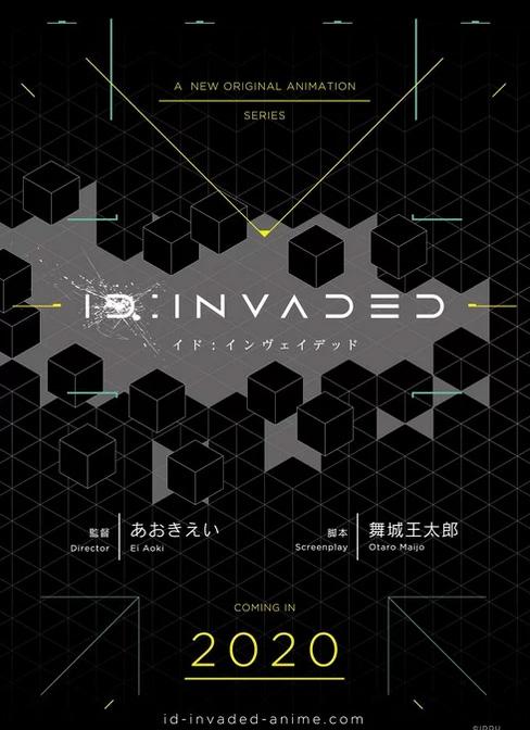 ID: INVADED é o novo anime de Ei Aoki