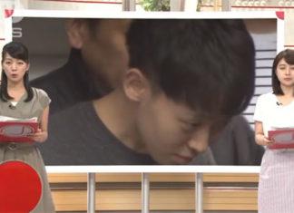 Japonês preso por roubo de cueca após atração instantânea e violenta por outro homem
