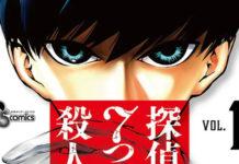 Terminou o mangá Tantei Zeno to Nanatsu no Satsujin Misshitsu