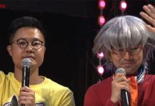 Yu-Gi-Oh! vai ter nova série anime em 2020