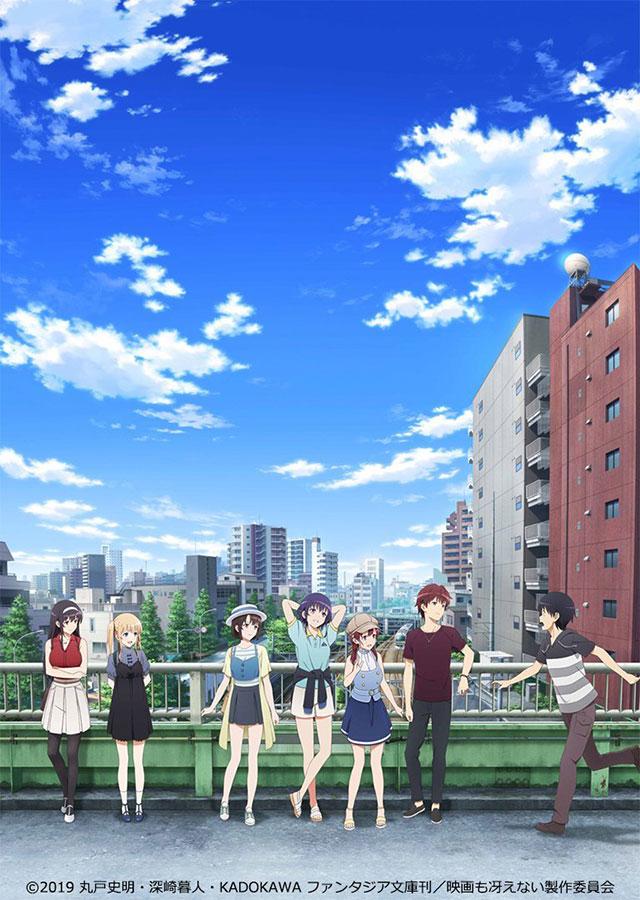 3ª imagem promocional do filme de Saekano
