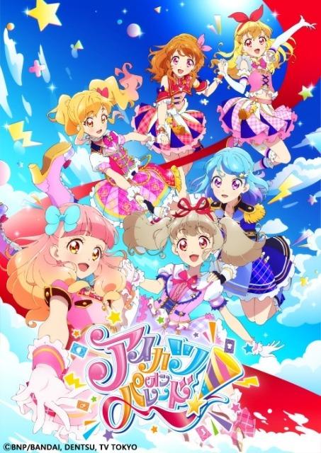Aikatsu on Parade! estreia a 5 de Outubro