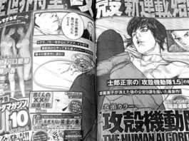 Ghost in the Shell vai ter novo mangá