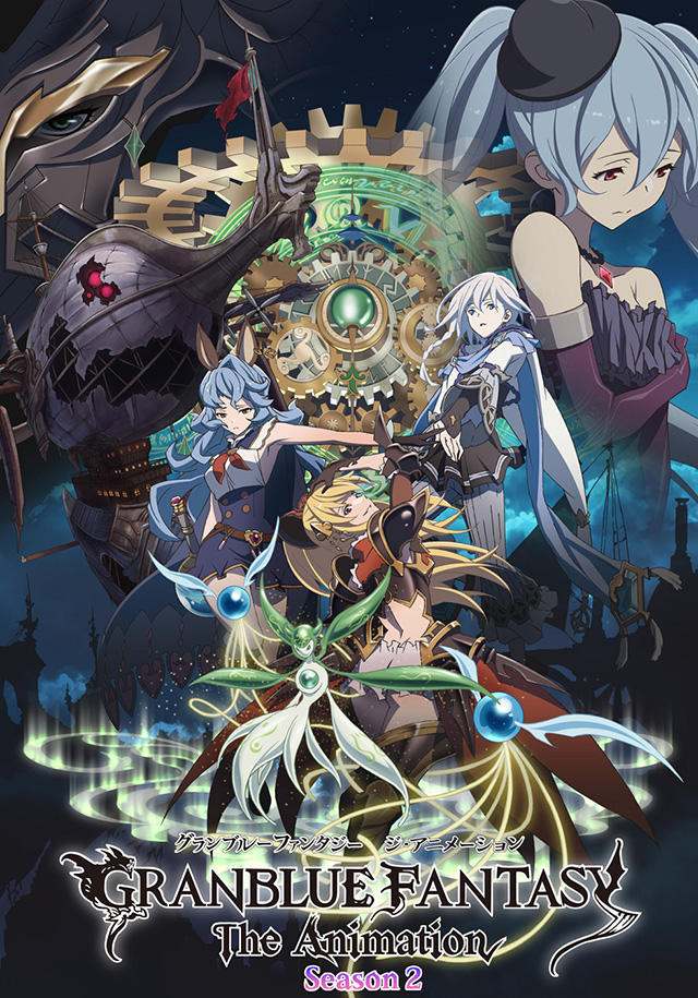 Granblue Fantasy the Animation 2 já tem data de estreia