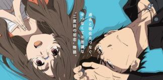 Imagem promocional de Her Blue Sky