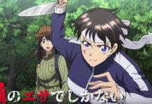 Kyochuu Rettou vai ter filme anime em 2020