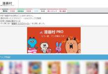 Mais um japonês preso pelo upload de One Piece