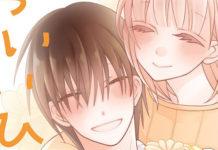 Mangá Kawaii Hito vai terminar em Outubro