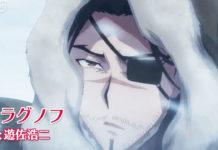 Novo trailer de Radiant 2