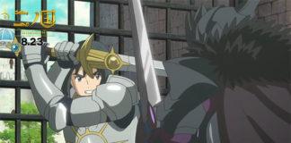 Trailer do filme anime de Ni no Kuni mostra duelo