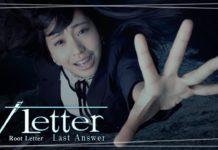 Trailer internacional de Root Letter: Last Answer