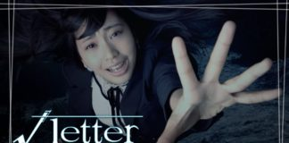 Trailer internacional de Root Letter: Last Answer