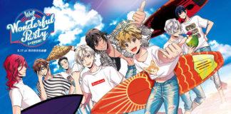 WAVE!! vai ter anime